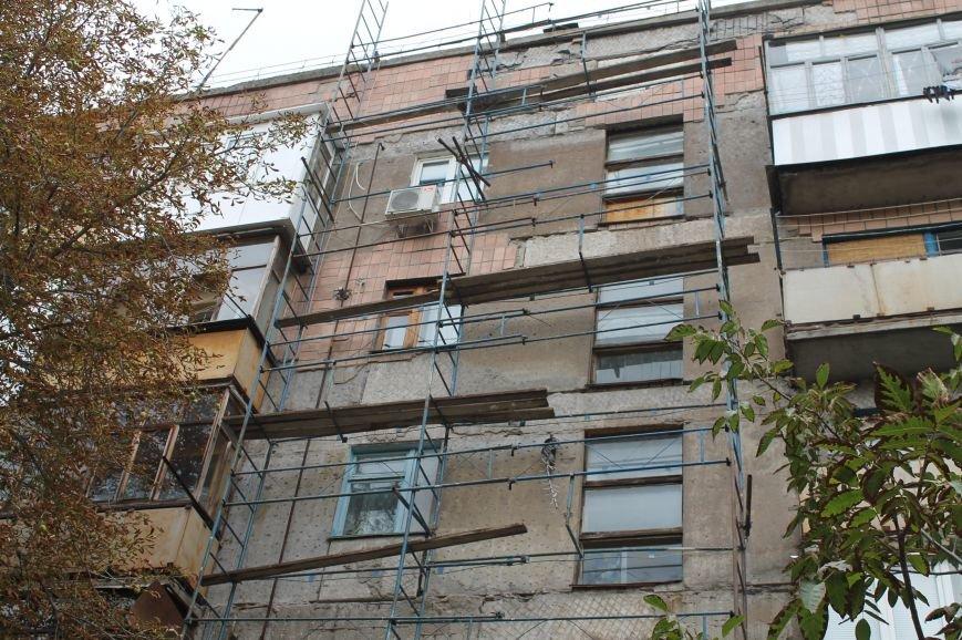 Как решаются в Артемовске вопросы энергосбережения, фото-2