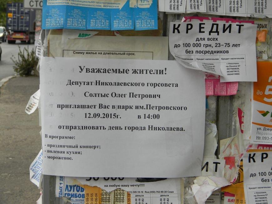 Выборы на «носу»: в Николаеве депутат кормил горожан гречкой (ФОТО) (фото) - фото 1