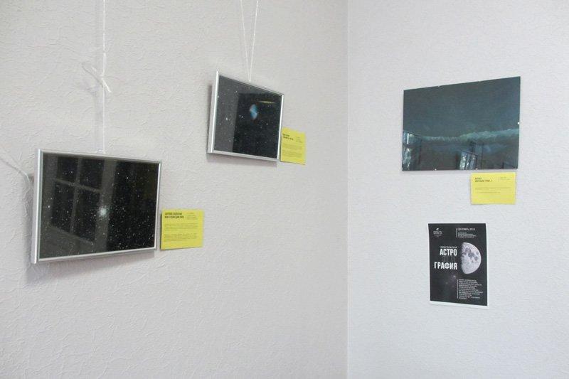 В Пушкинской библиотеки открылась космическая фотовыставка (фото) - фото 4
