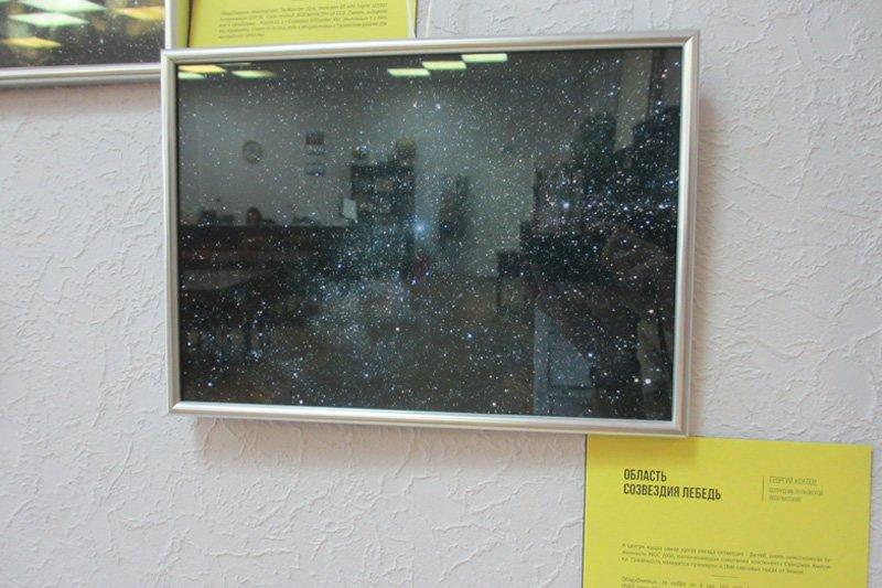 В Пушкинской библиотеки открылась космическая фотовыставка (фото) - фото 3