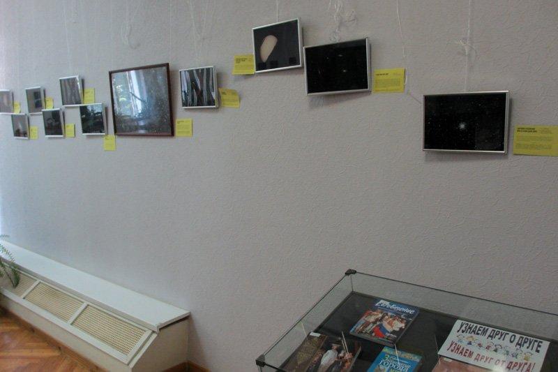 В Пушкинской библиотеки открылась космическая фотовыставка (фото) - фото 2
