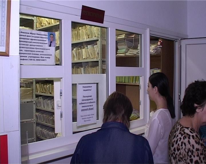 Армавирский онкологический диспансер приглашает на диагностику заболеваний головы и шеи (фото) - фото 1