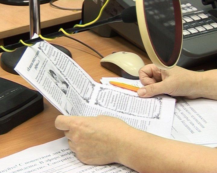 Полевчане читают, чтобы их услышали другие (фото) - фото 1