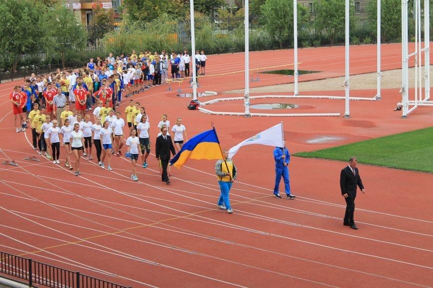 Открытие училища Олимпийского резерва, фото-2