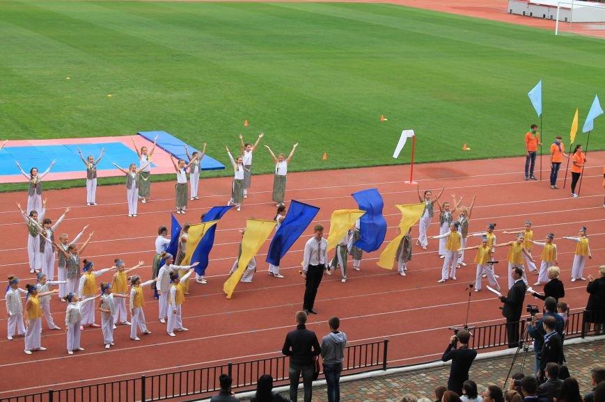 Открытие училища Олимпийского резерва, фото-1