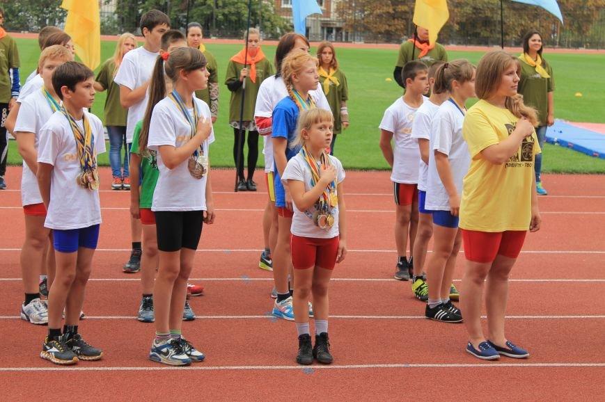 Открытие училища Олимпийского резерва, фото-3