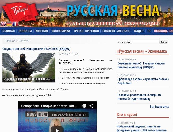 Російські ЗМІ повідомили, що у Львові повалили пам'ятник Бандері (фото) - фото 1