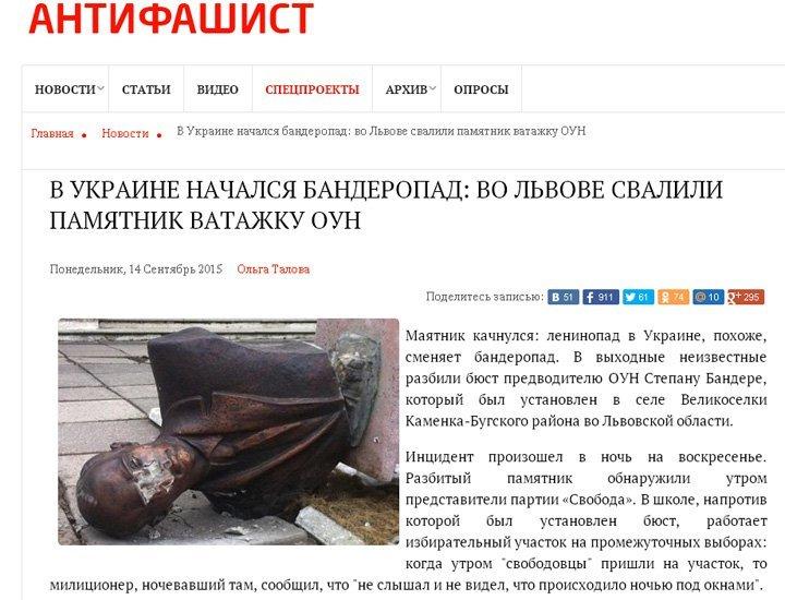 Російські ЗМІ повідомили, що у Львові повалили пам'ятник Бандері (фото) - фото 2