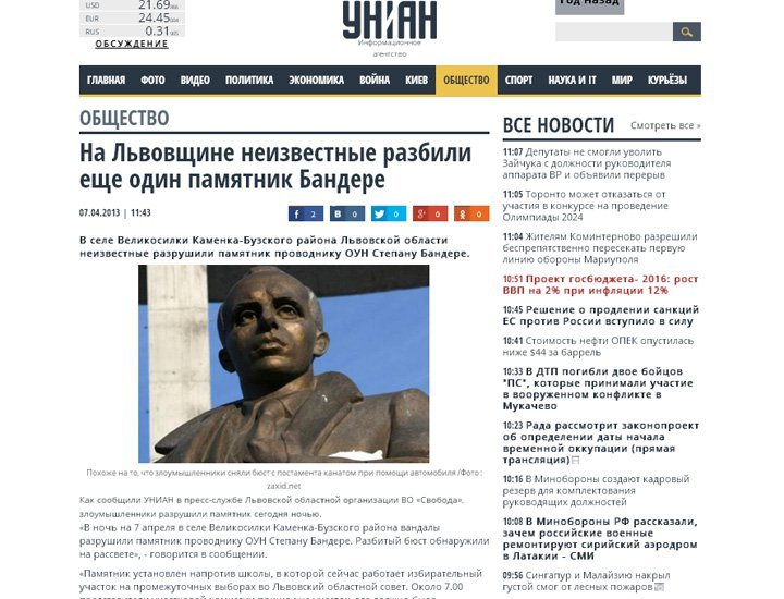 Російські ЗМІ повідомили, що у Львові повалили пам'ятник Бандері (фото) - фото 3