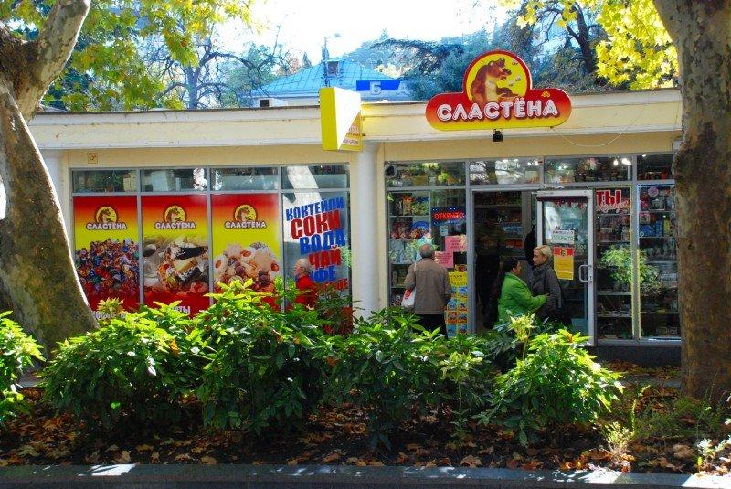 «Сластена»  приглашает всех на открытие магазина  по новому адресу, фото-1