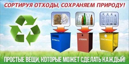 Криворожан призывают стать участником Всеукраинской эко-акции, сделать город чище и помочь раненому бойцу, фото-2