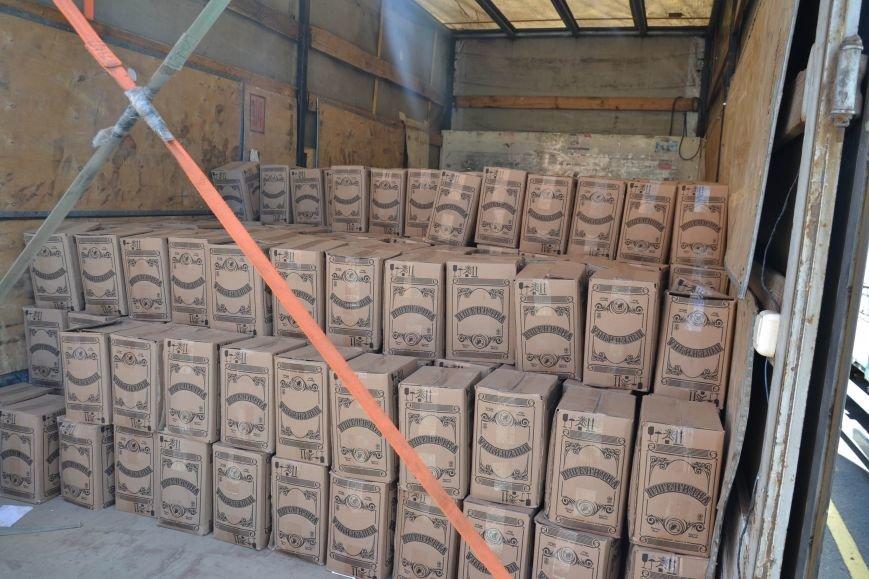 В этом году на территории Полтавской области из незаконного оборота были изъяты более 60 тонн подакцизных товаров (фото) - фото 1