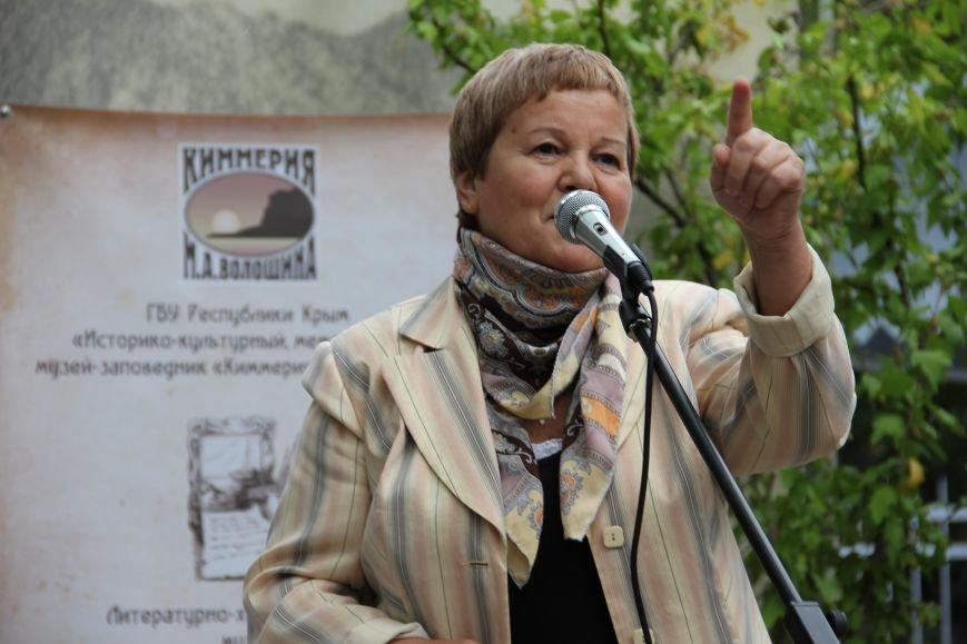 Валентина Дименко основатель Гос музея Булгакова президент БФ им Булгакова
