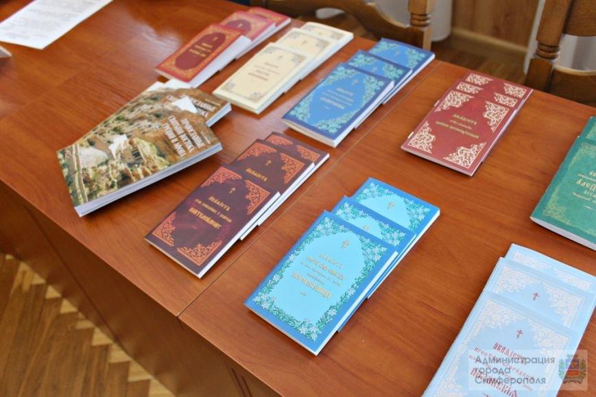 Симферополь получил в подарок от Санкт-Петербурга компьютеры, принтеры и православную литературу (ФОТО) (фото) - фото 1