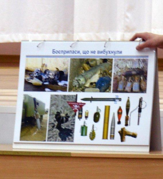 Красноармейские правоохранители продолжают уроки безопасного поведения для школьников города (фото) - фото 3