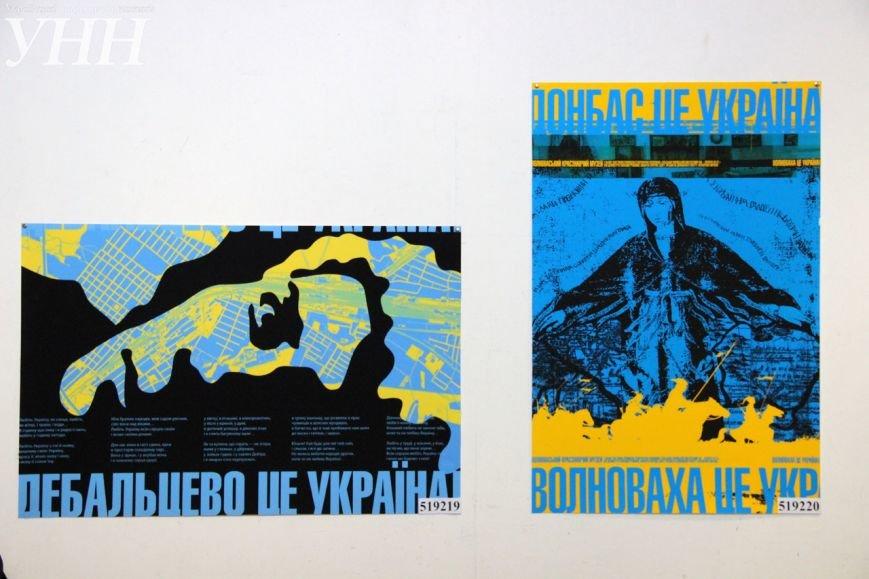 В Киеве открылась выставка патриотических плакатов (ФОТО) (фото) - фото 1