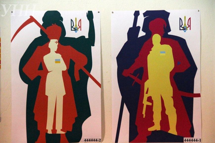 В Киеве открылась выставка патриотических плакатов (ФОТО) (фото) - фото 4