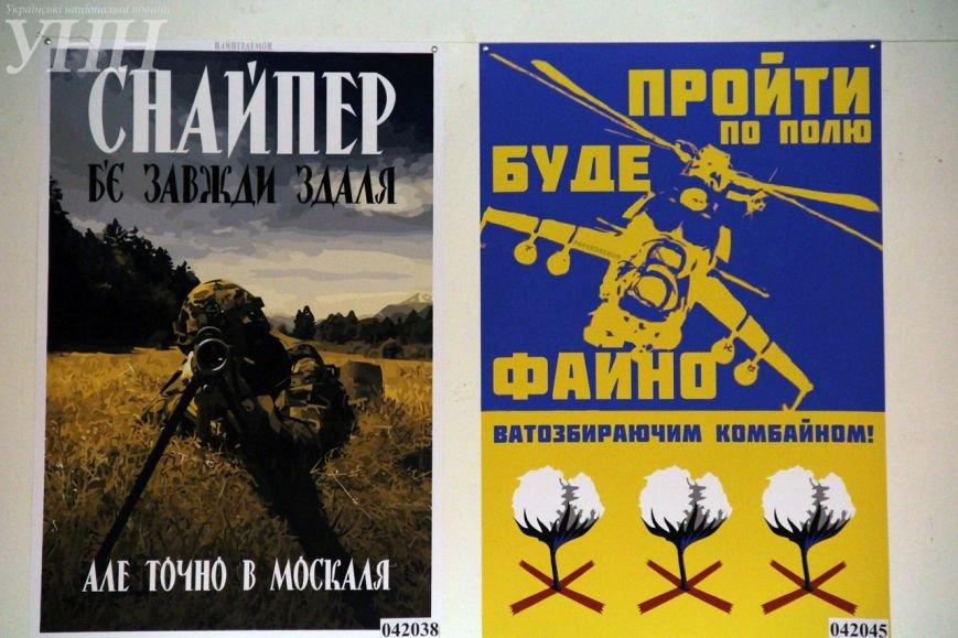 В Киеве открылась выставка патриотических плакатов (ФОТО) (фото) - фото 2