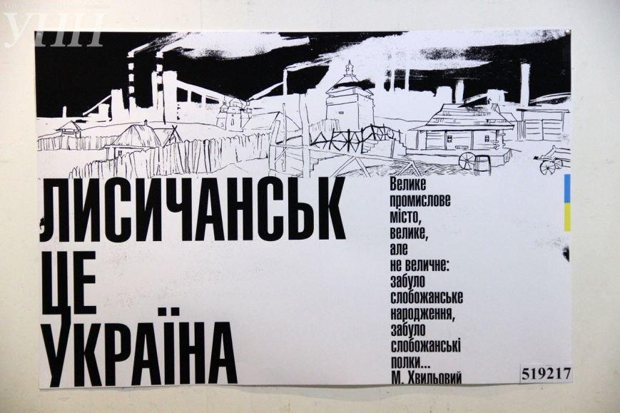 В Киеве открылась выставка патриотических плакатов (ФОТО) (фото) - фото 3