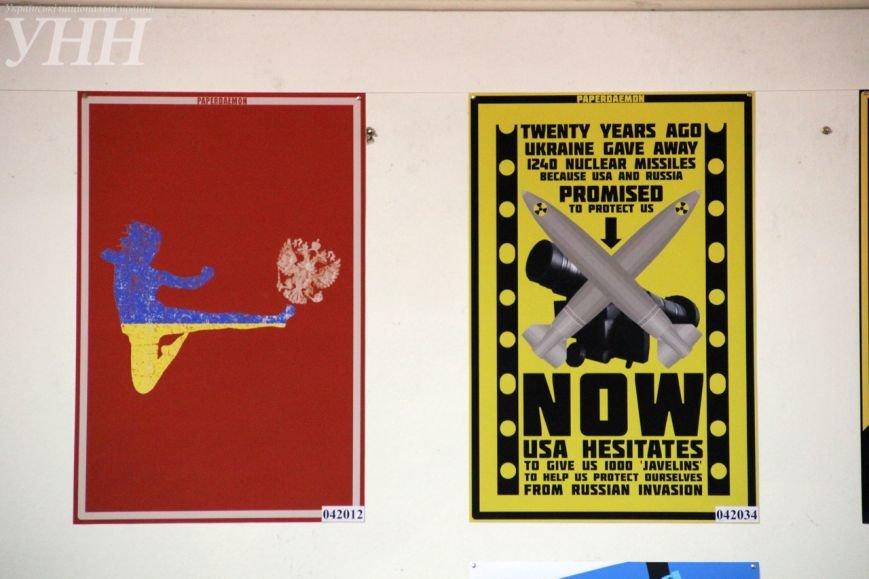 В Киеве открылась выставка патриотических плакатов (ФОТО) (фото) - фото 5