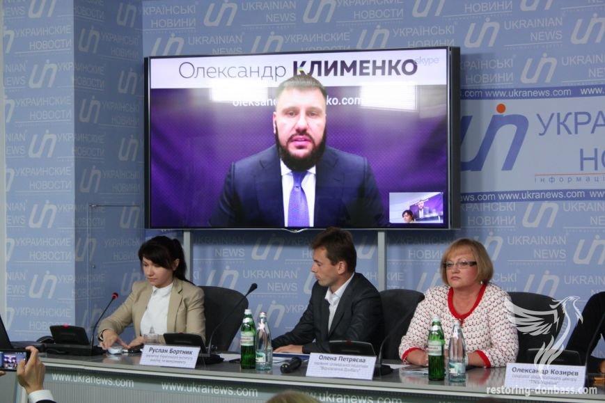 Основатель Инициативы Александр Клименко в прямом эфире по Skype