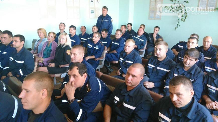 Авдеевские спасатели всегда придут на помощь горожанам (ФОТО) (фото) - фото 1