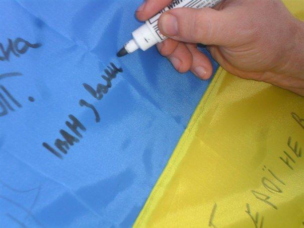 У Львові розписали зворушливими побажаннями прапор для українських військових (ФОТО+ВІДЕО) (фото) - фото 1