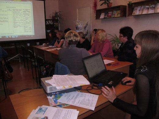 В Доброполье состоялся семинар работников внешкольных учреждений (фото) - фото 1