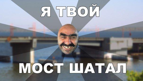 Николаевцы протроллили в соцсетях горе-разводку мостов (ФОТО) (фото) - фото 4