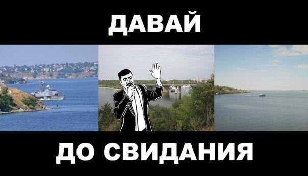 Николаевцы протроллили в соцсетях горе-разводку мостов (ФОТО) (фото) - фото 1