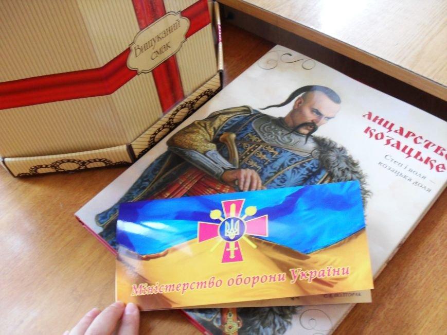 В Кременчуге сын погибшего бойца получил подарок от Министра обороны Украины (ФОТО) (фото) - фото 1