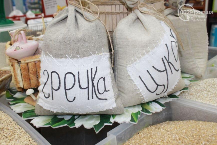 ТМ «Азов продукт» и «Экорынок» приглашают на ярмарку ко Дню города! (фото) - фото 1