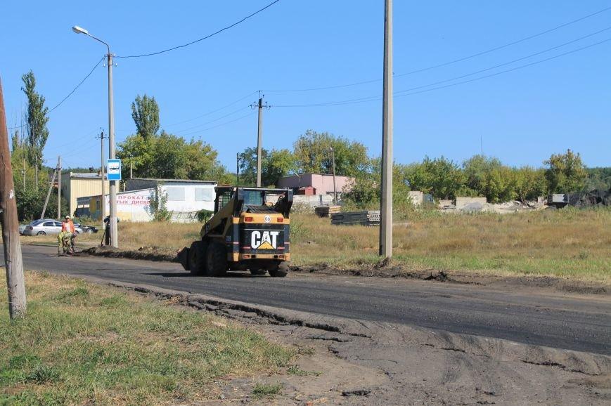Начался ремонт дороги по ул. Шевченко, фото-2