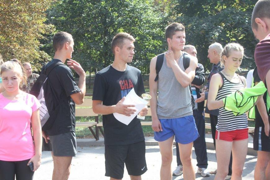 В Днепродзержинске ко Дню города состоялась легкоатлетическая эстафета (фото) - фото 14