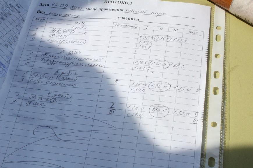 В Днепродзержинске ко Дню города состоялась легкоатлетическая эстафета (фото) - фото 17