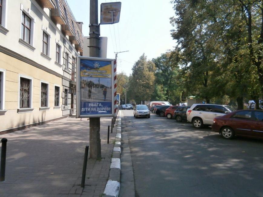 116 Б вул.Лесі Українки №2