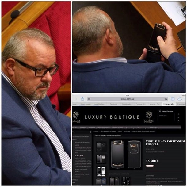 У Станислава Березкина в Раде заметили телефон за 400 тысяч гривен (фото) - фото 1