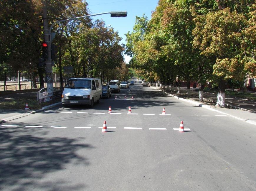 В Мариуполе ко Дню города обновили разметку улиц (ФОТОФАКТ), фото-3