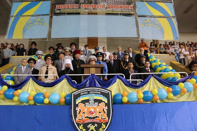 У Львові майбутні рятувальники склали присягу на вірність народу України (ФОТО) (фото) - фото 1
