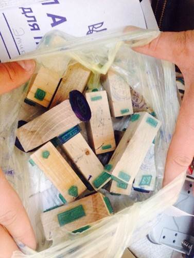 В Киеве СБУ блокировала контрабанду военных изделий из РФ (ФОТО) (фото) - фото 2