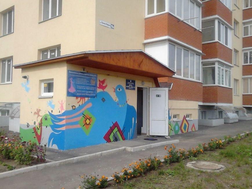 У дитячої музичної школи на Озерній нове приміщення, збільшили і кількість класів, фото-1
