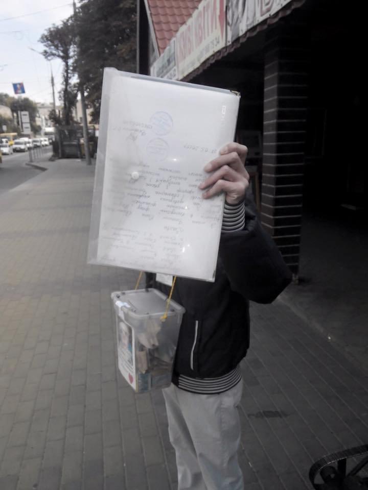Тернополяни закликають міліцію перевірити підозрілих волонтерів, фото-1