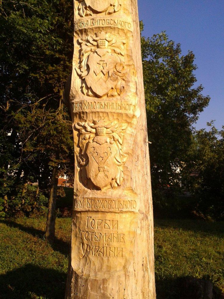 У парку «Топільче» буде пізнавальне дерево (фото) - фото 1