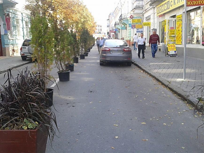 У Тернополі на дорозі можна буде навіть полежати (Фотофакт) (фото) - фото 1