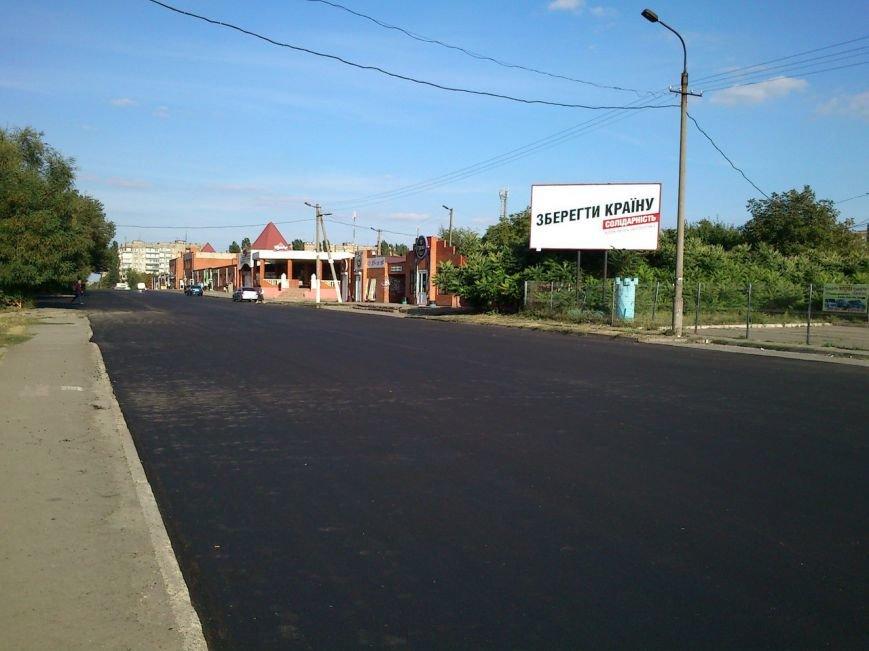 Одну из самых «убитых» дорог Кривого Рога заасфальтировали (ФОТО) (фото) - фото 4
