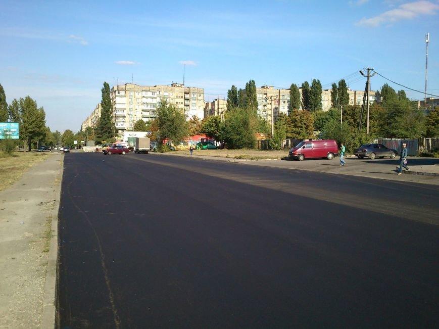Одну из самых «убитых» дорог Кривого Рога заасфальтировали (ФОТО), фото-7