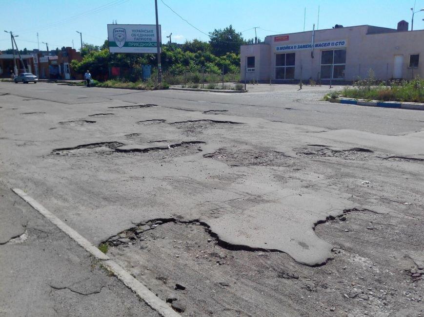 Одну из самых «убитых» дорог Кривого Рога заасфальтировали (ФОТО) (фото) - фото 1