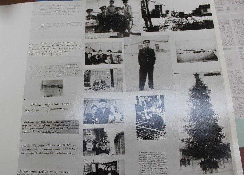 Письма первооткрывателей ко Дню города (фото) - фото 2