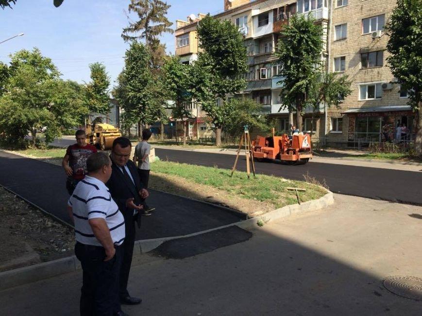 У Чернівцях ремонтують дорогу на провулку Ентузіастів, фото-1