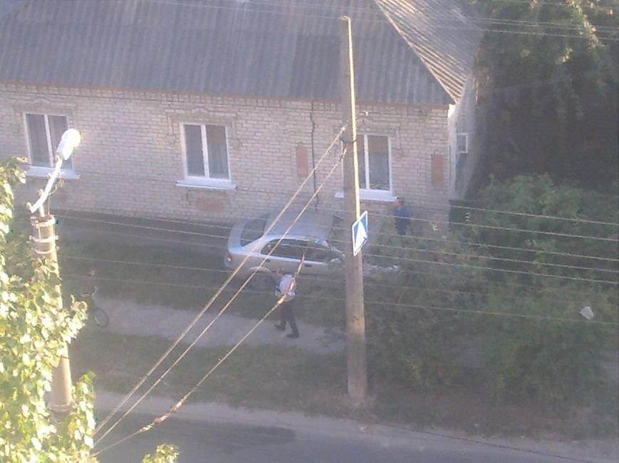 В Кировограде автомобиль сбил девушку (фото) - фото 1